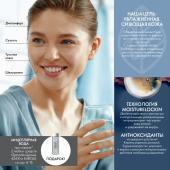 Каталог косметики Oriflame -  №8 - 2021, страница 2
