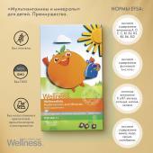 Каталог wellness Oriflame 2021, страница 5