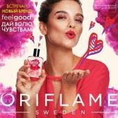 Каталог косметики Каталог - №10 - 2019 - Oriflame, страница 1