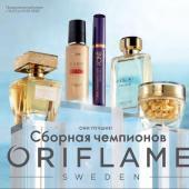 Каталог косметики Oriflame - №10 - 2020, страница 1