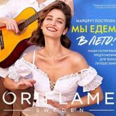 Каталог косметики Каталог - №11 - 2019 - Oriflame, страница 1