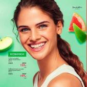 Каталог косметики Каталог - №11 - 2019 - Oriflame, страница 152