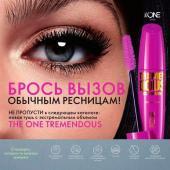 Каталог косметики Каталог - №11 - 2019 - Oriflame, страница 2