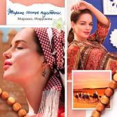 Каталог косметики Каталог - №11 - 2019 - Oriflame, страница 9