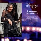 Каталог косметики Oriflame - №11 - 2020, страница 4