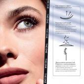 Каталог косметики Oriflame - №12 - 2020, страница 2