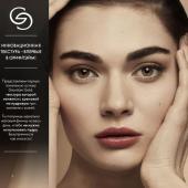 Каталог косметики Каталог - №13 - 2019 - Oriflame, страница 2