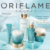 Каталог косметики Oriflame - №13 - 2020, страница 1