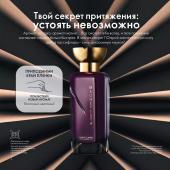 Каталог косметики Каталог - №14 - 2019 - Oriflame, страница 2