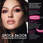 Каталог косметики Каталог - №14 - 2019 - Oriflame, страница 6