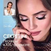 Каталог косметики Каталог - №15 - 2019 - Oriflame, страница 10