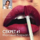 Каталог косметики Каталог - №15 - 2019 - Oriflame, страница 2