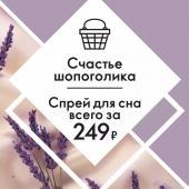 Каталог косметики Каталог - №15 - 2019 - Oriflame, страница 30