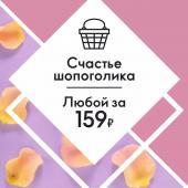 Каталог косметики Каталог - №15 - 2019 - Oriflame, страница 34