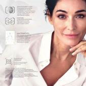 Каталог косметики Каталог - №15 - 2019 - Oriflame, страница 42