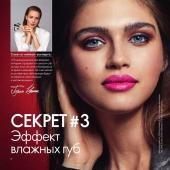 Каталог косметики Каталог - №15 - 2019 - Oriflame, страница 8