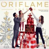 Каталог косметики Каталог - №16 - 2019 - Oriflame, страница 1