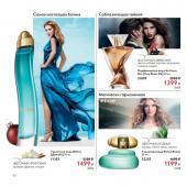 Каталог косметики Каталог - №16 - 2019 - Oriflame, страница 102
