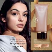 Каталог косметики Каталог - №16 - 2019 - Oriflame, страница 48