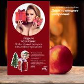 Каталог косметики Каталог - №17 - 2019 - Oriflame, страница 186