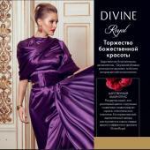 Каталог косметики Каталог - №17 - 2019 - Oriflame, страница 4