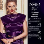 Каталог косметики Каталог - №17 - 2019 - Oriflame, страница 6