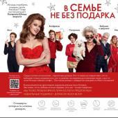 Каталог косметики Каталог - №17 - 2019 - Oriflame, страница 9