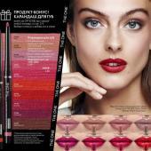 Каталог косметики Oriflame -  №2 - 2021, страница 4