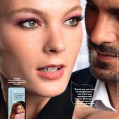 Каталог косметики Каталог - №2 - 2020 - Oriflame, страница 1