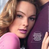 Каталог косметики Каталог - №2 - 2020 - Oriflame, страница 6