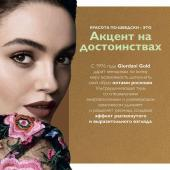 Каталог косметики Орифлейм №4 2019, страница 9