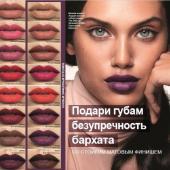 Каталог косметики Oriflame - №4 - 2020, страница 9