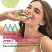 Каталог косметики Oriflame - №5 - 2020, страница 2