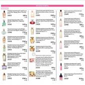 Каталог косметики Oriflame - №5 - 2020, страница 40