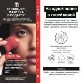 Каталог косметики Oriflame - №5 - 2020, страница 66