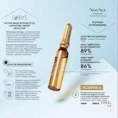 Каталог косметики Oriflame -  №5 - 2021, страница 3