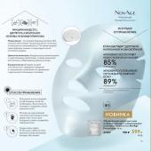 Каталог косметики Oriflame -  №5 - 2021, страница 7