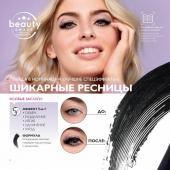 Каталог косметики Орифлейм №6 2019, страница 4