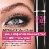 Каталог косметики Oriflame - №6 - 2020, страница 4