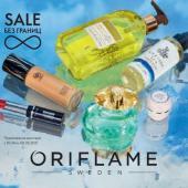 Каталог косметики Oriflame -  №6 - 2021, страница 1
