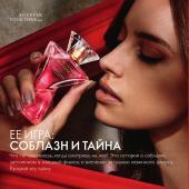 Каталог косметики Орифлейм №7 2019, страница 3