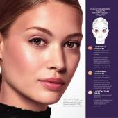 Каталог косметики Орифлейм №7 2019, страница 60