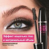 Каталог косметики Oriflame - №7 - 2020, страница 2