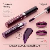 Каталог косметики Oriflame -  №7 - 2021, страница 4