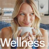 Каталог wellness Oriflame 2019, страница 1