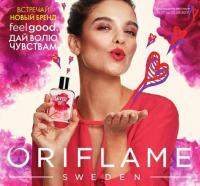 Каталог косметики Каталог - №10 - 2019 - Oriflame