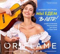Каталог косметики Каталог - №11 - 2019 - Oriflame