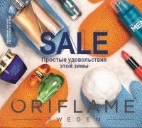 Каталог косметики Каталог - №1 - 2020 - Oriflame