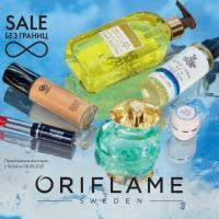 Каталог косметики Oriflame -  №6 - 2021